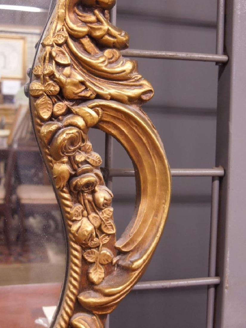 Gilt Wall Mirror - 3