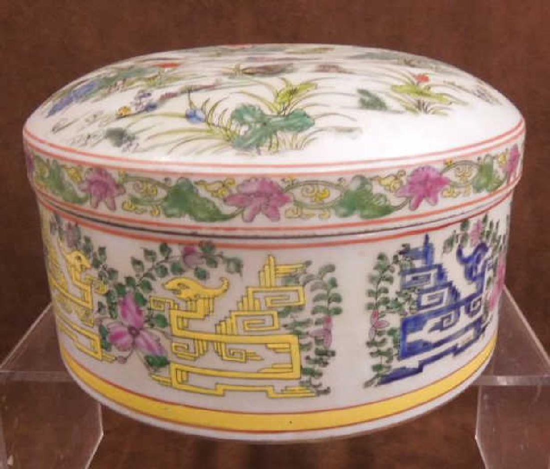 Chinese Porcelain Large Covered Box