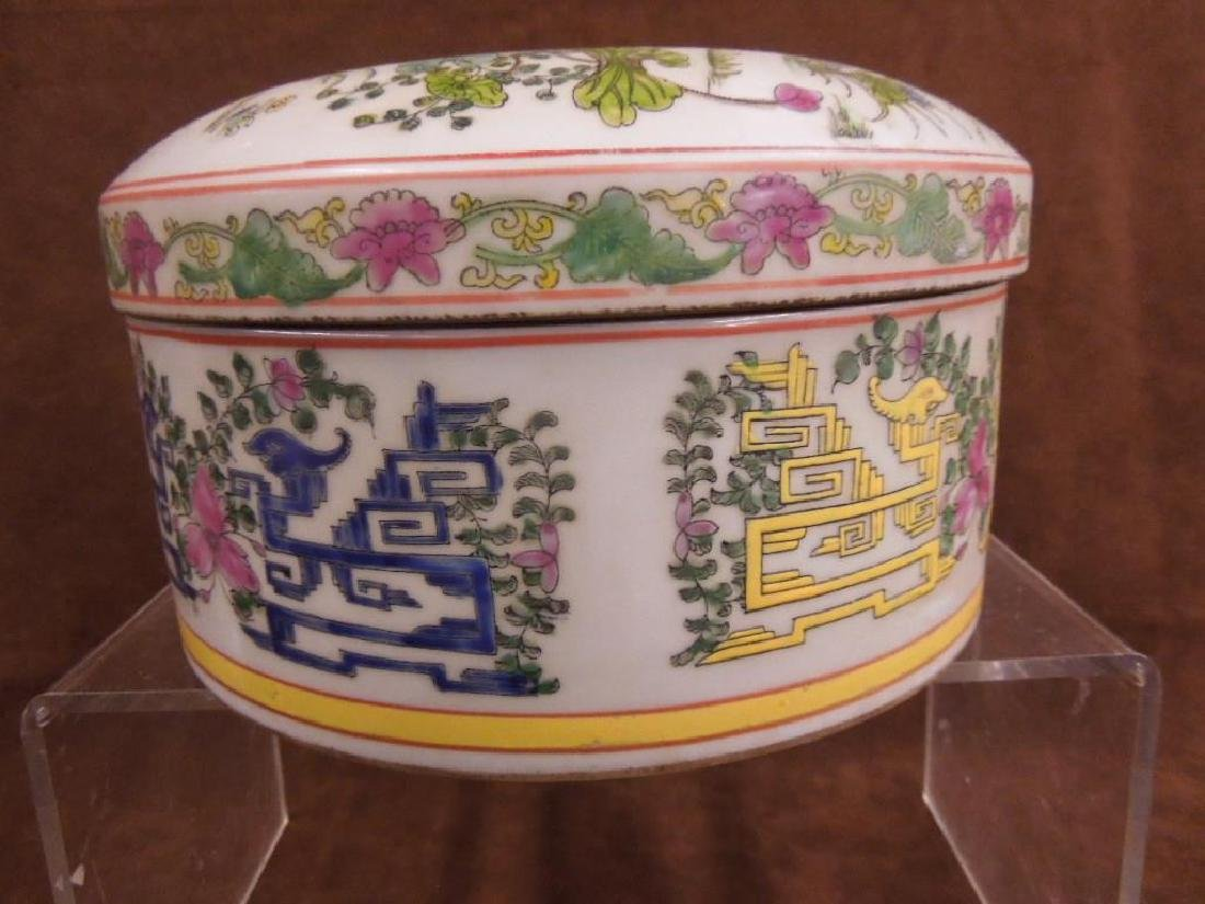 Chinese Porcelain Large Covered Box - 3