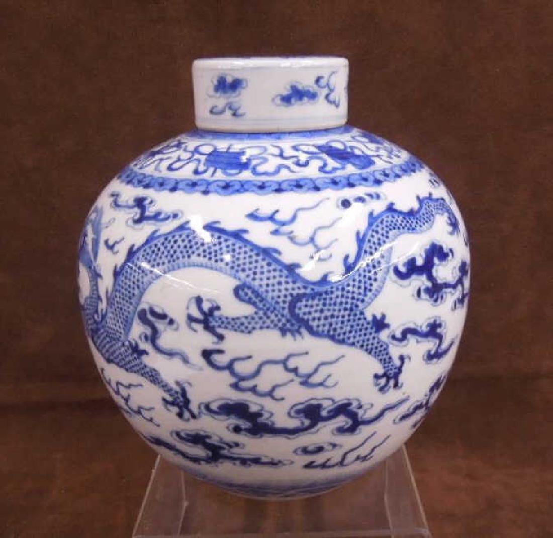 Chinese Blue & White Covered Ginger Jar