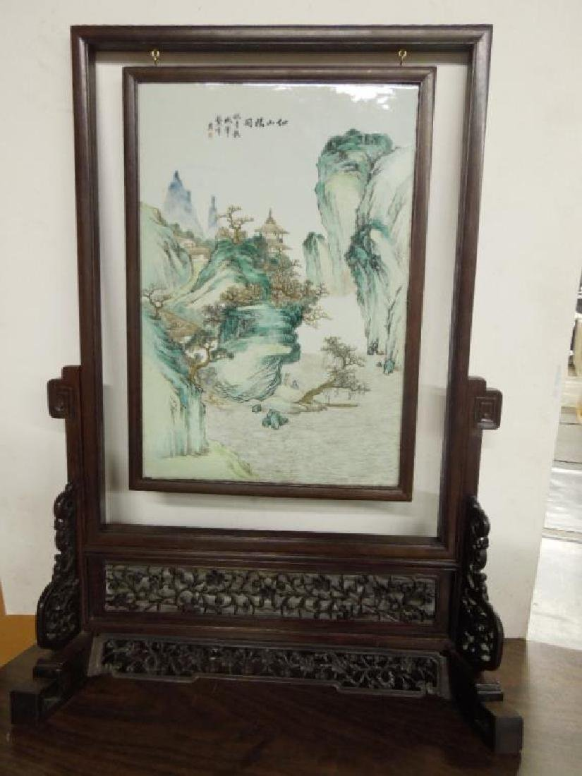Chinese Porcelain & Rosewood Candle Screen