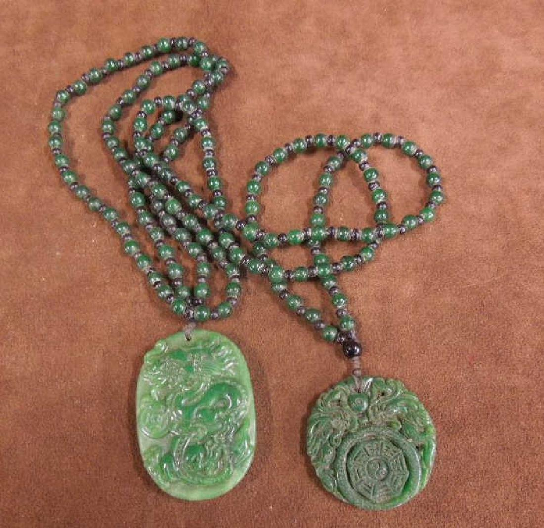 2 Chinese Jade Necklaces
