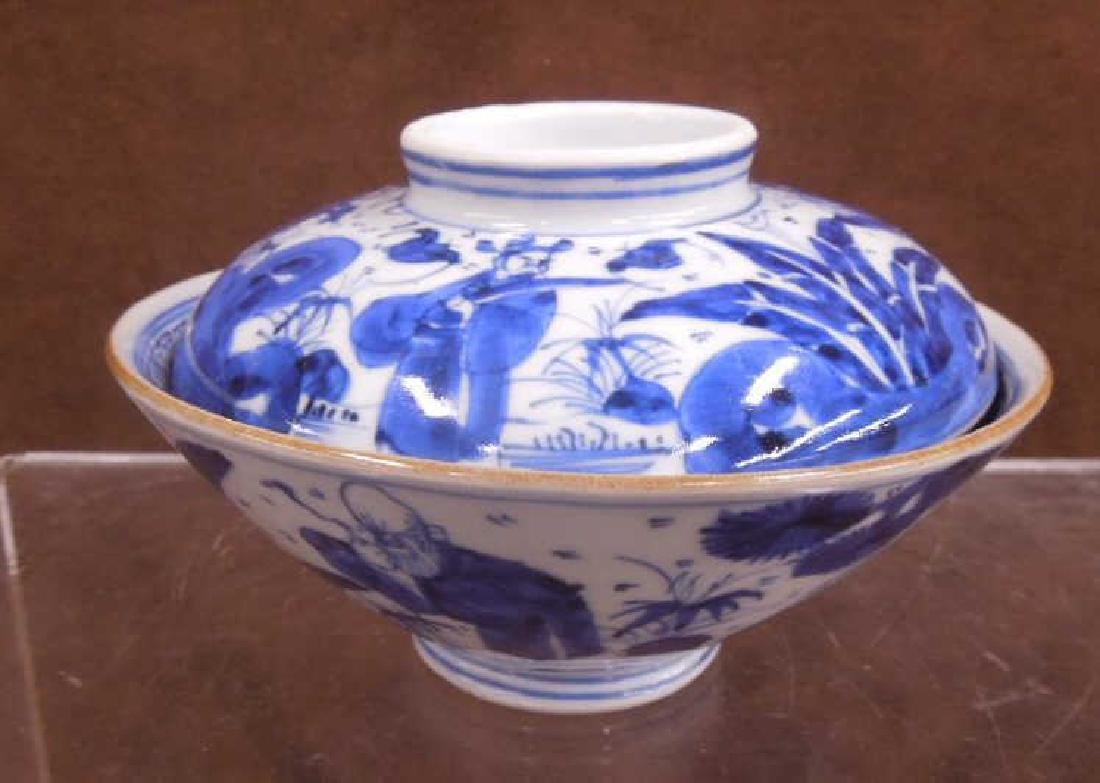 Chinese Blue & White Covered Cup