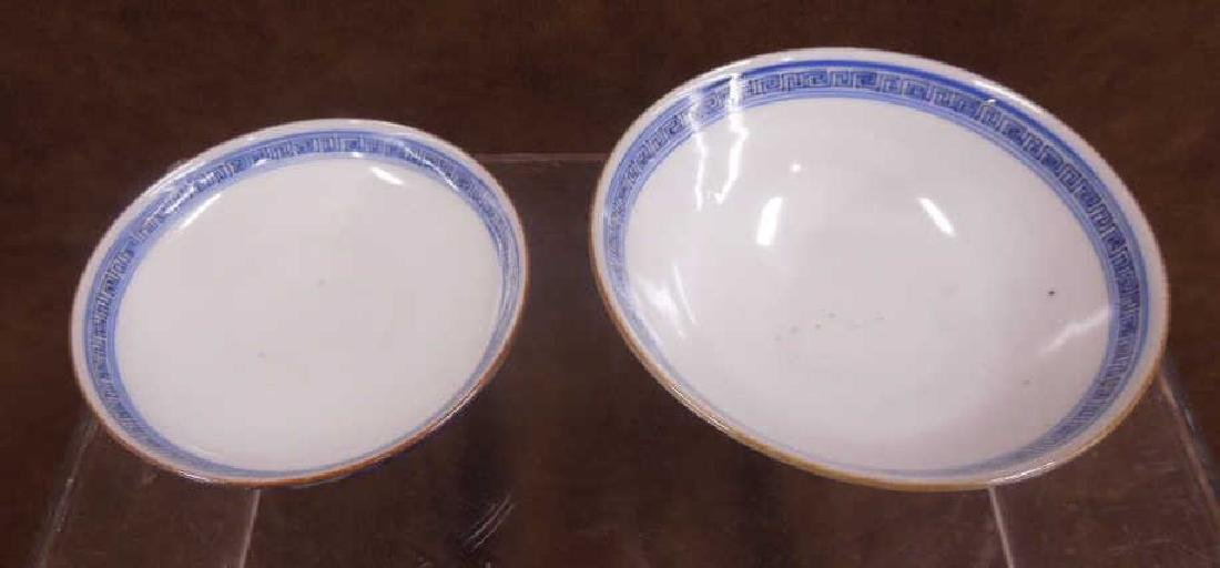 Chinese Blue & White Covered Cup - 2