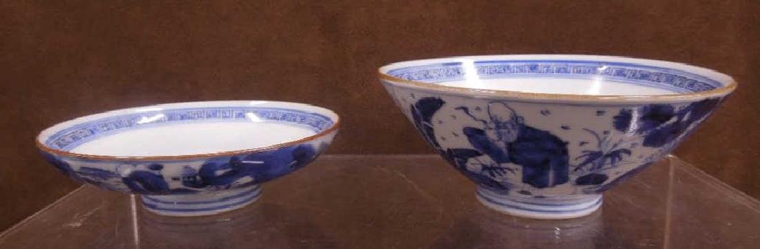 Chinese Blue & White Covered Cup - 3