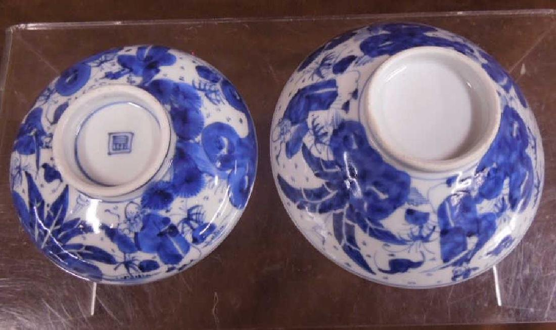 Chinese Blue & White Covered Cup - 4