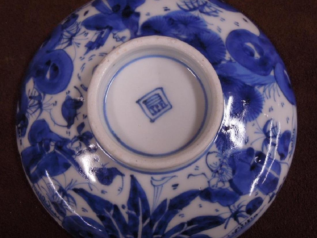 Chinese Blue & White Covered Cup - 5