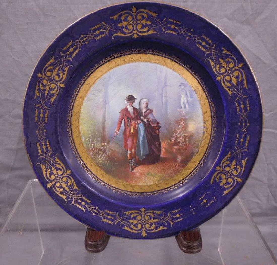 Sevres Courting Scene Plate