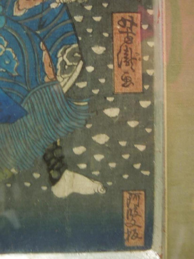 Antique Japanese Woodblock Print - 6