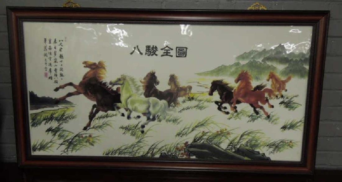 Chinese Porcelain Large Scale Plaque