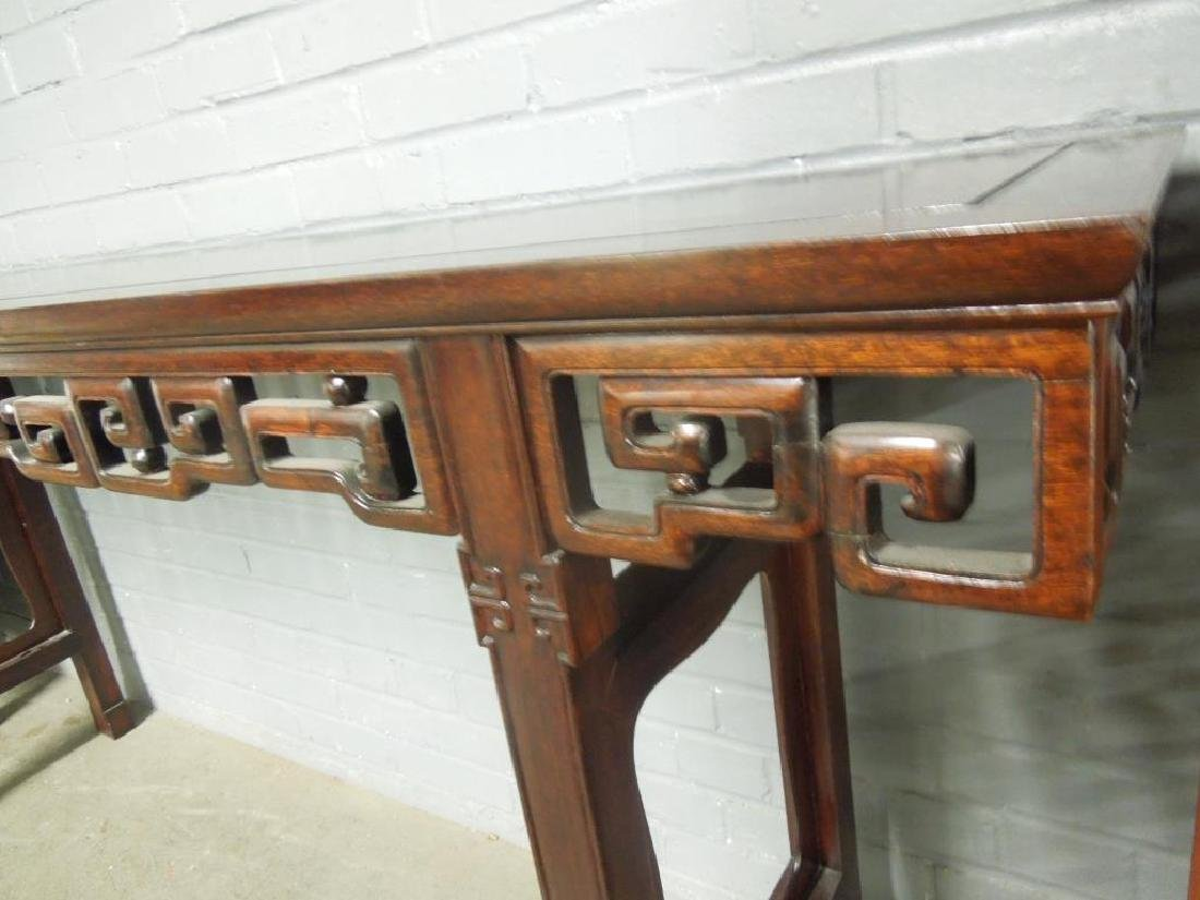 Chinese Rosewood Altar Table - 4