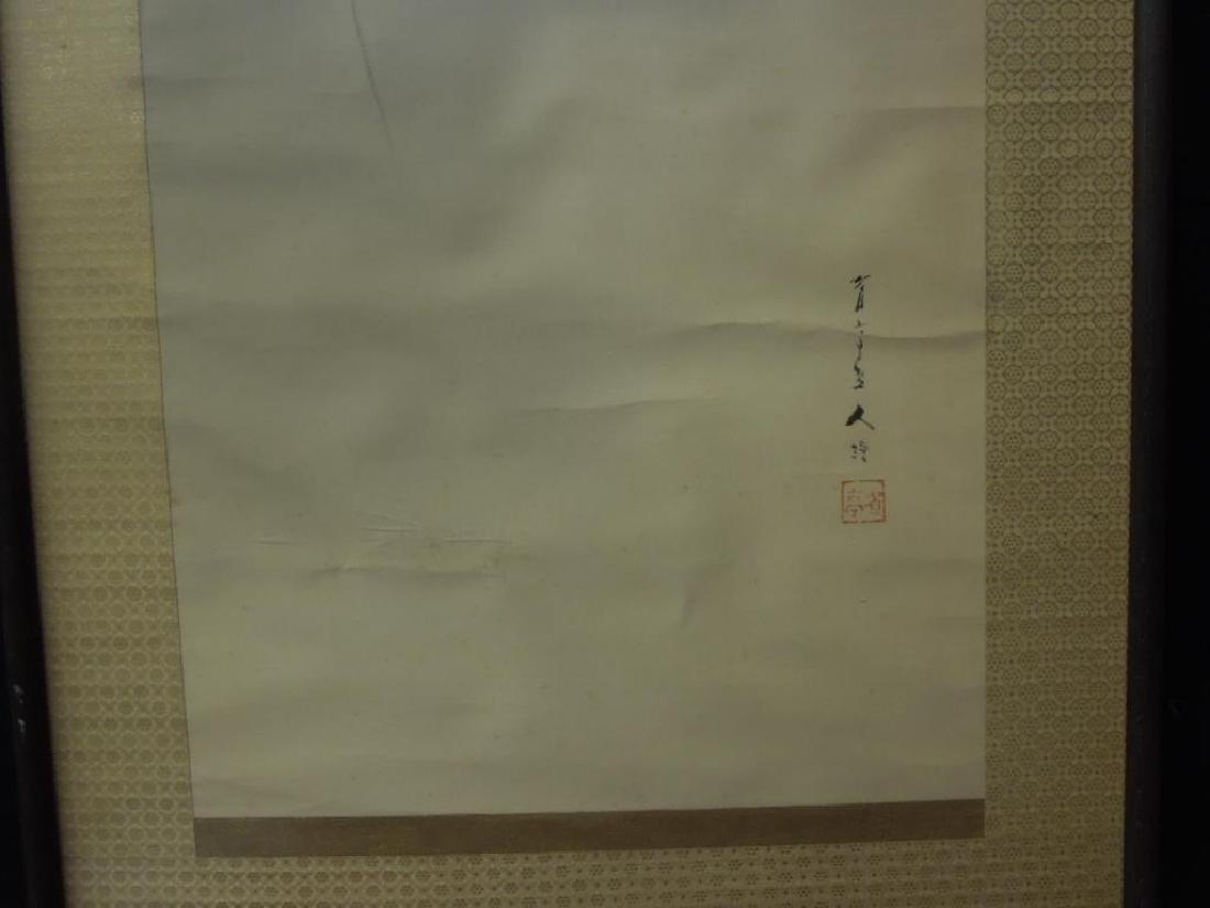 Japanese Watercolor on Silk Scroll - 3