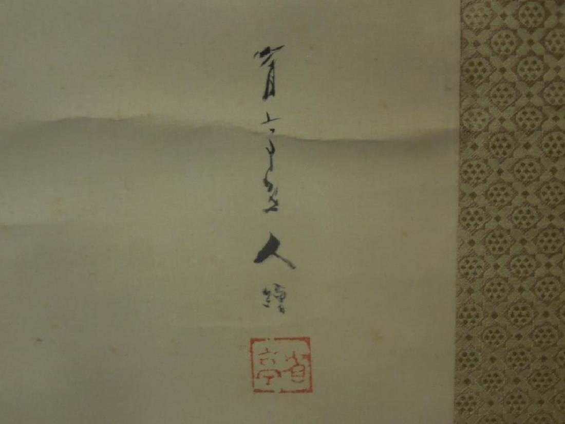 Japanese Watercolor on Silk Scroll - 5