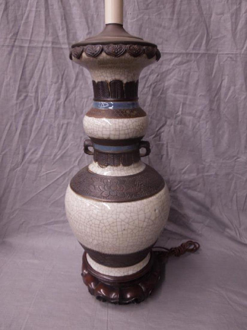 Chinese Crackle Glaze Porcelain Vase / Lamp