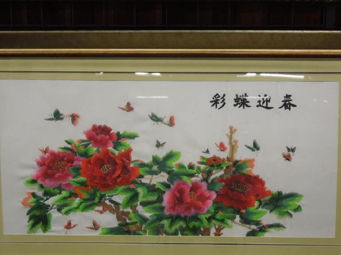 3 Large Chinese Embroideries on Silk - 2