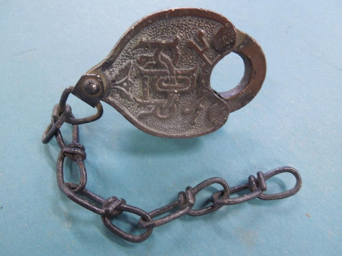 Antique P.R.R. Switch Lock with Key