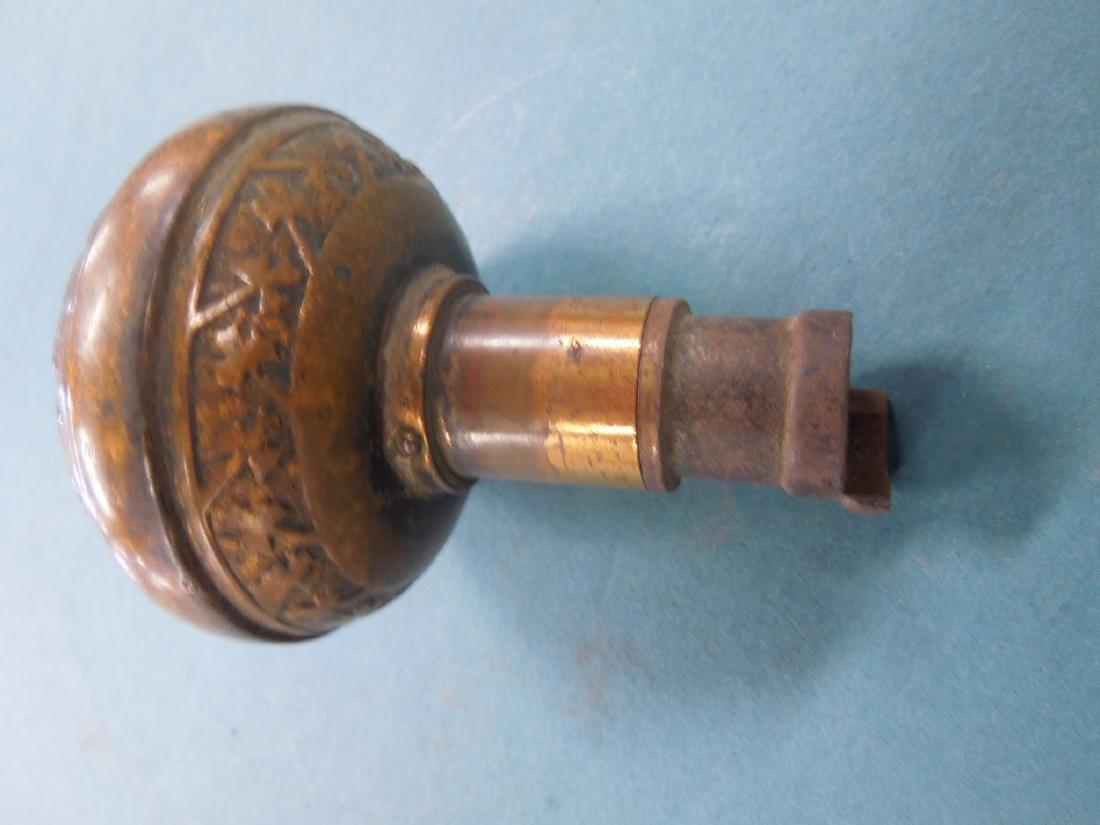Antique P.R.R. Door Knob - 3