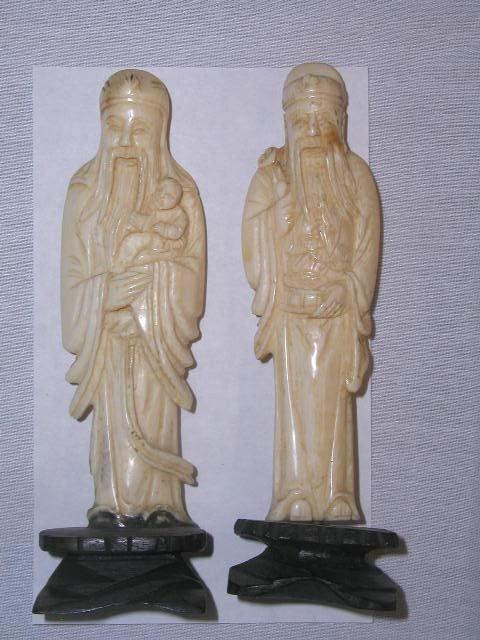 2008: Ivory Chinese noblemen figures