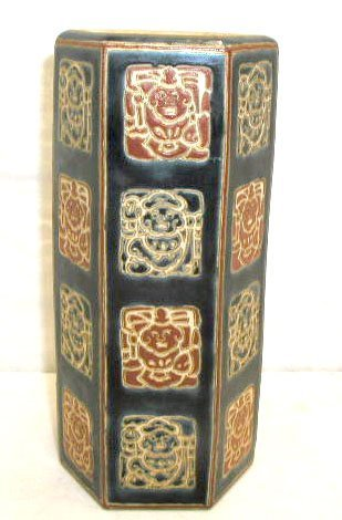 4344: 19th C. Satsuma vase
