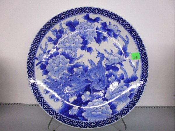 2010: 19th c. Oriental Blue & White Porcelain Charger