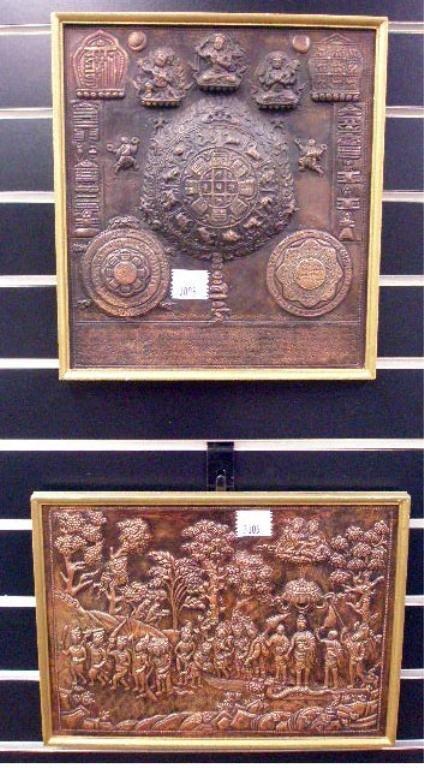Southwest Asian Copper Plaques