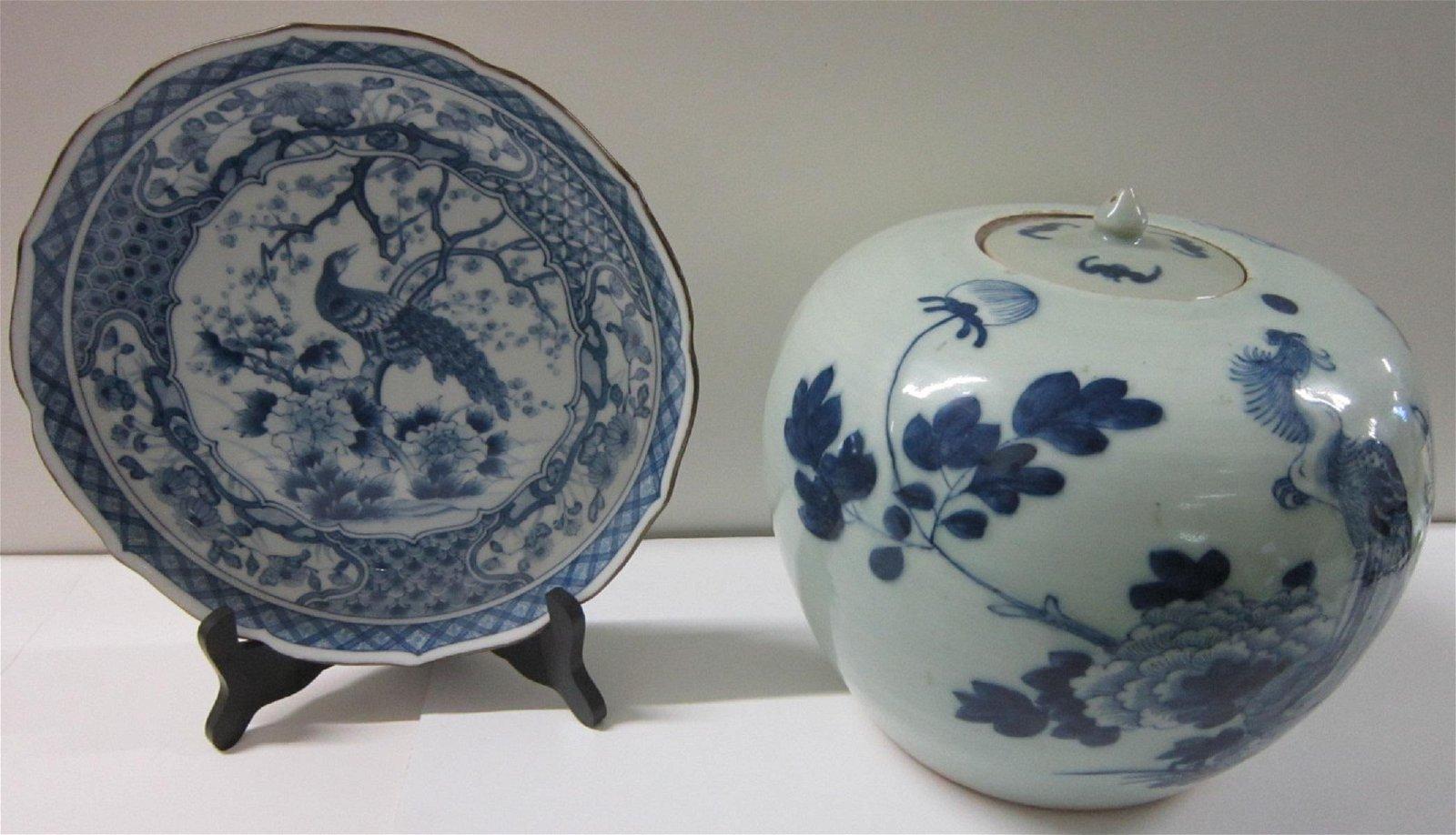 Chinese Porcelain Celadon & Blue Ginger Jar