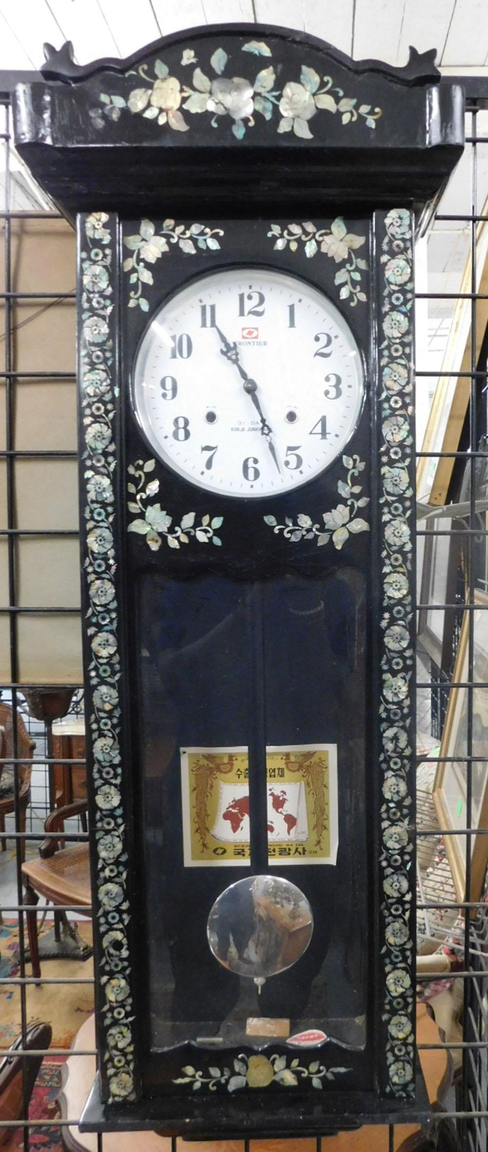 Frontier Kukje Junkwang Wall Clock