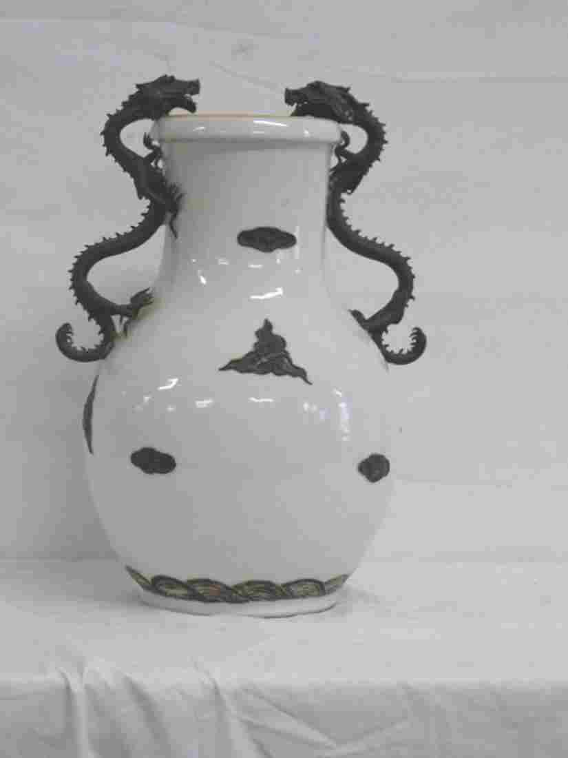 Chinese Porcelain Dragon Vase
