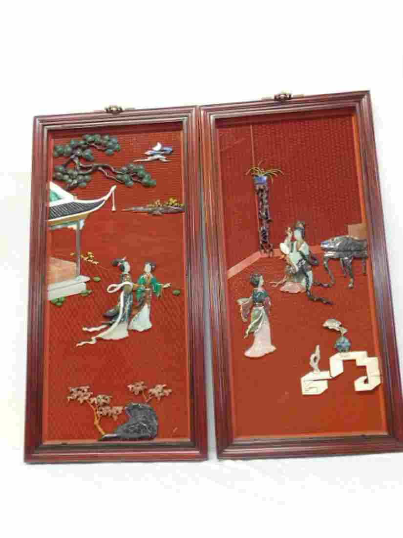 Pr Chinese Wall Plaques