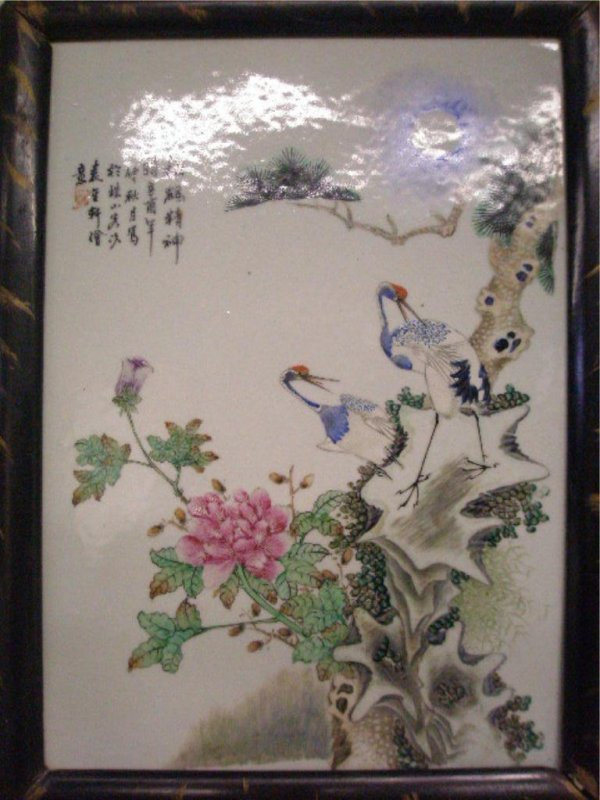 2114: Chinese Porcelain Panel