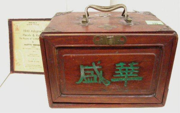2133: Chinese Ivory & bamboo Mah Jong Set - 2
