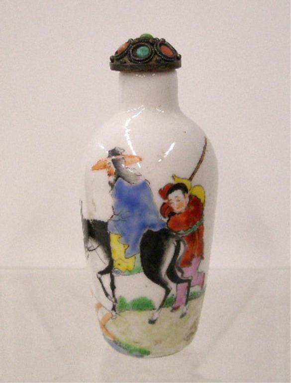 Oriental Porcelain Snuff Bottle