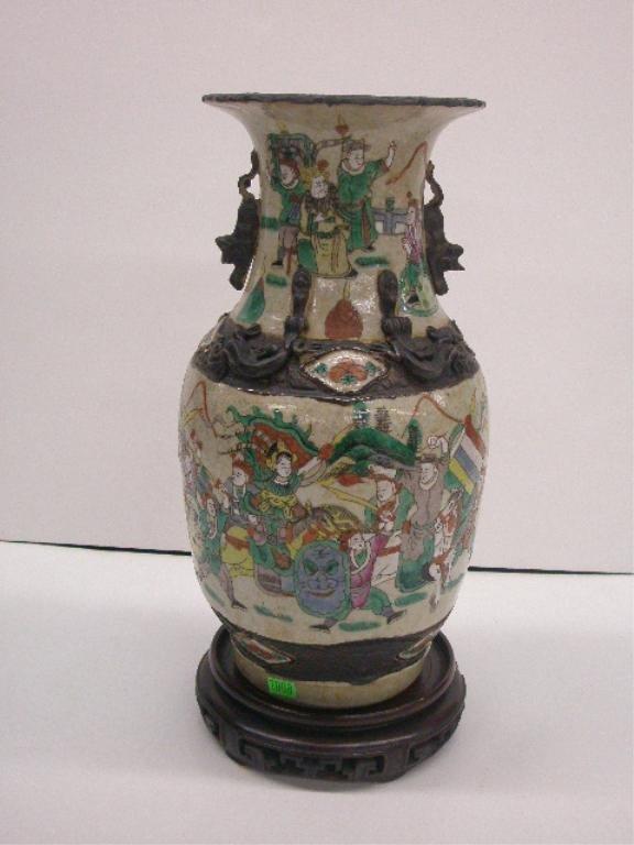 1008: Chinese Porcelain Vase, 19th c.
