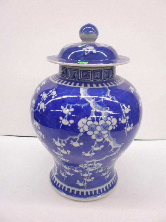 1014: Chinese Blue & White Porcelain Ginger Jar