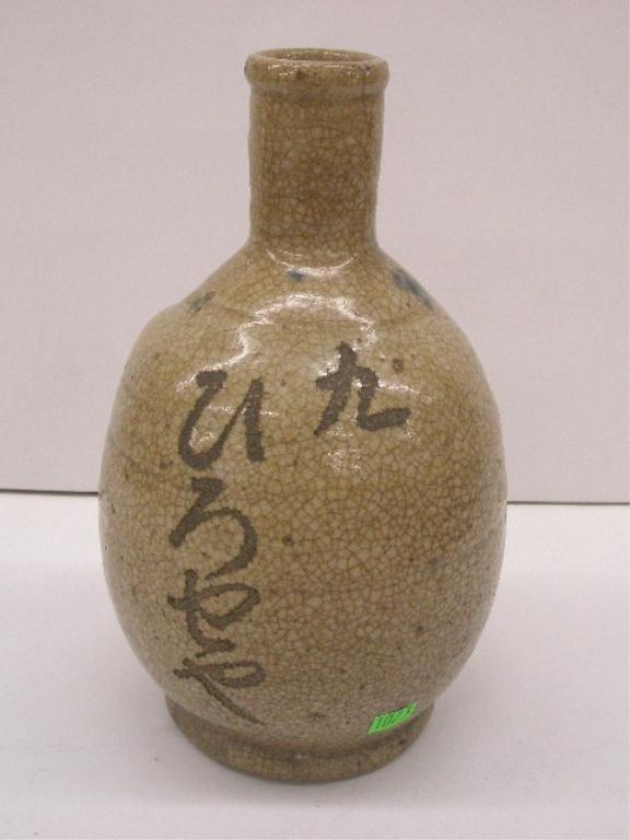 1023: Chinese Stoneware Bottle
