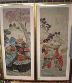 1081: Pair, Contemporary Japanese Panels