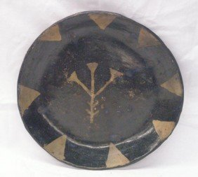 Native American Pottery Plate