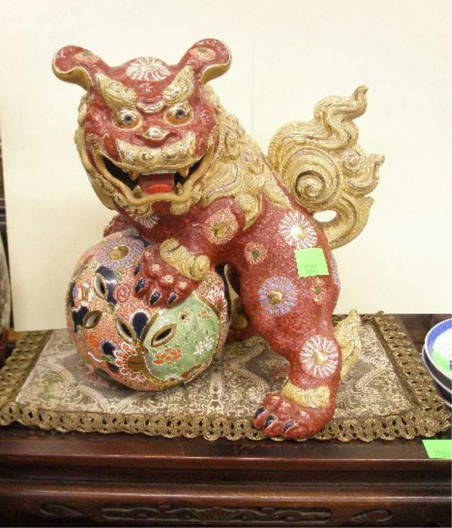 1005: Satsuma Porcelain Sculptured Foo Dog