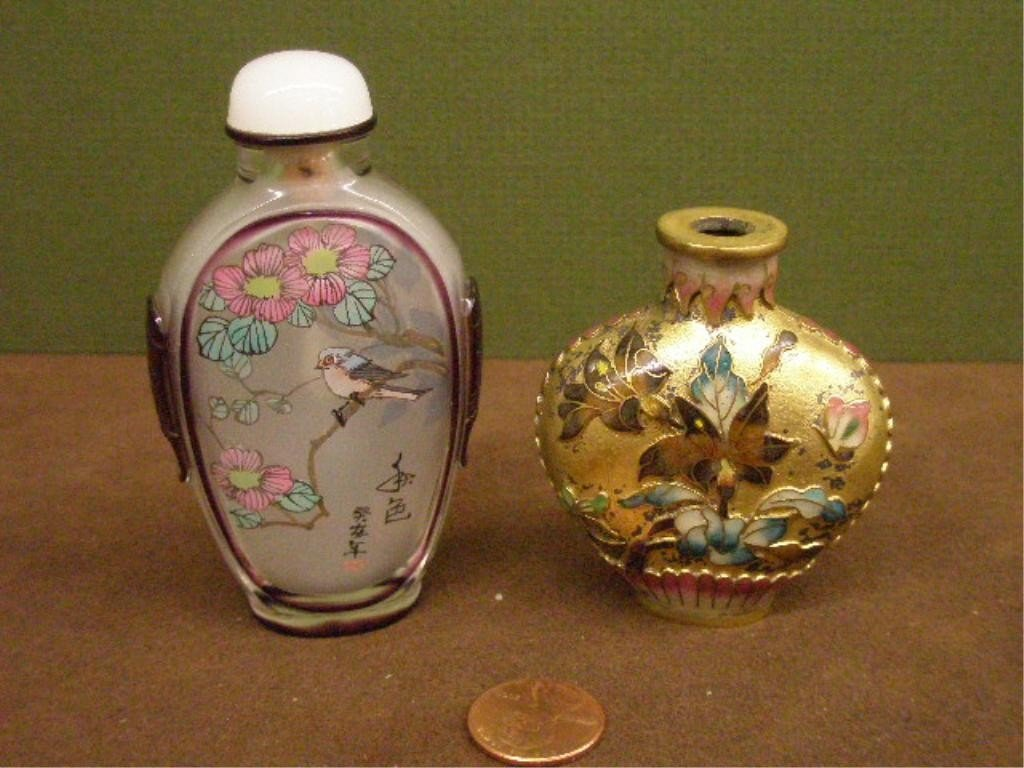 1134: 2 Chinese Snuff Bottles
