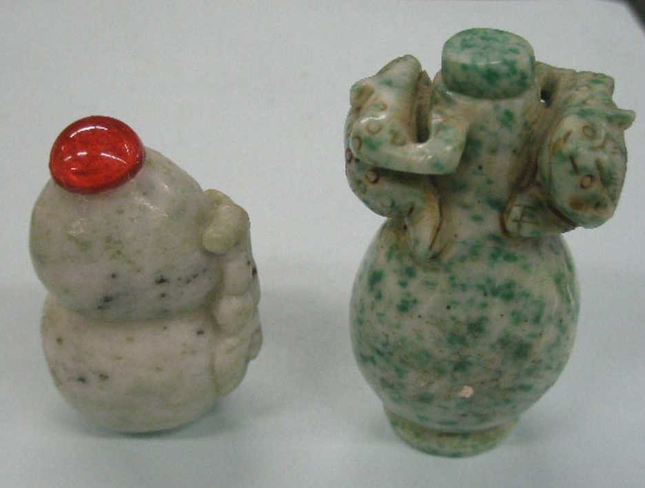 1134A: 2 Chinese Hardstone Snuff Bottles