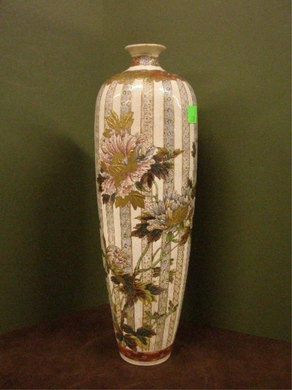 1180: Japanese Satsuma Tall Vase
