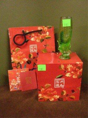 Chinese Art Glass Vase