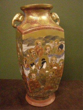 Important Satsuma Vase
