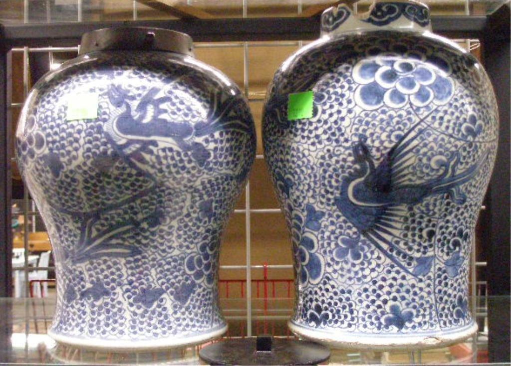 1210: Pr Chinese Blue & White Ginger Jars