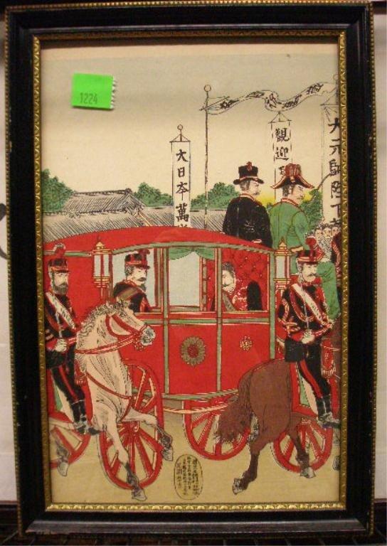 1224: Japanese Woodblock Print
