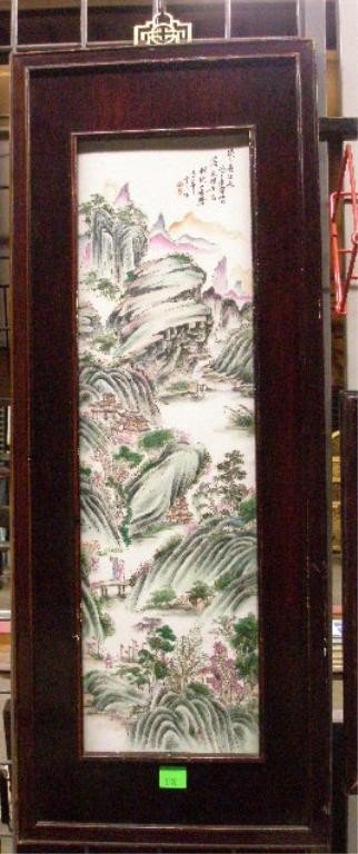 1226: Chinese Porcelain Plaque