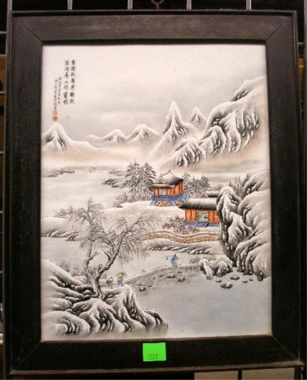 1227: Chinese Porcelain Plaque