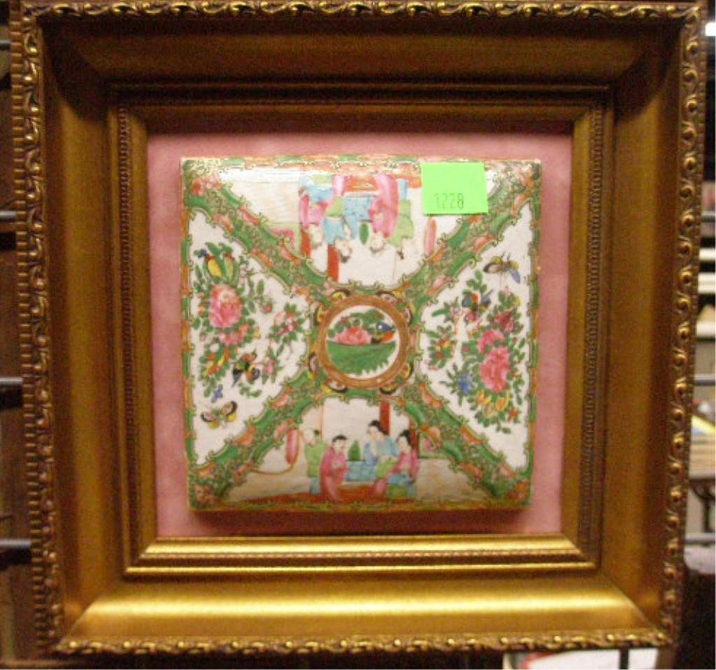 1228: Rose Medallion Box Lid On Frame