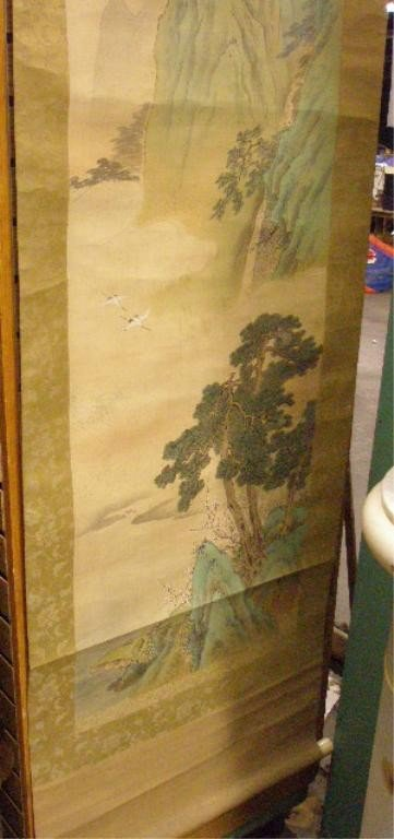 1231: Chinese Scroll, Watercolor, Summer Landscape