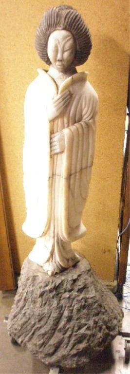 1248: Chinese Marble Garden Sculpture